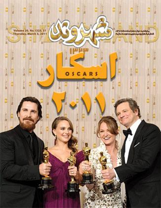 اسکار 2011، سخنرانی پادشاه برنده ی اصلی - شهروند
