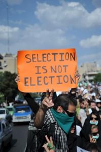 تظاهرات سال 88 در اعتراض به تقلب انتخاباتی