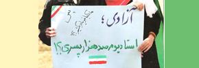 آزادی بیان در استادیوم های ورزشی!/میرزاتقی خان