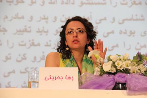 Raha-Bahreini1
