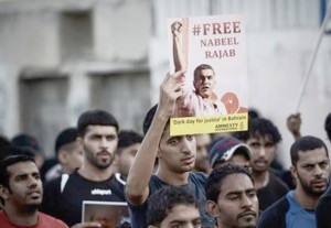 تظاهرات برای آزادی نبیل رجب