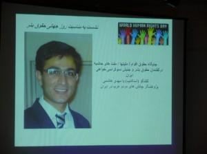 مهدی هاشمی از طریق اسکایپ سخنرانی اش را ارائه کرد