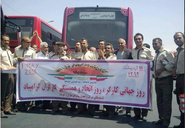 فعالان سندیکای کارگران شرکت واحد اتوبوسرانی شرکت واحد که سال پذشته روز کارگر را گرامی داشتند امسال دستگیر شدند