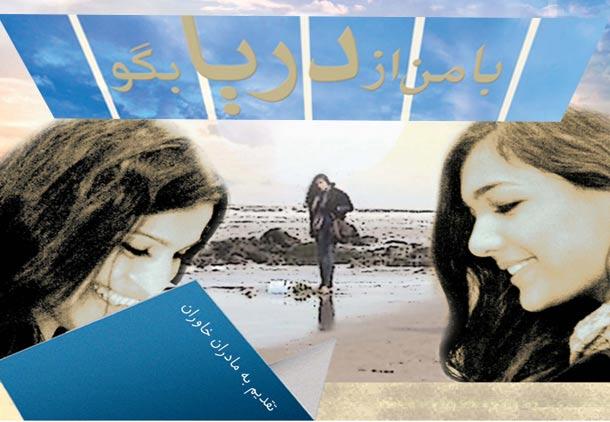 Allamehzadeh-Reza-S