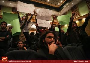اعتراض دانشجویان به سخنرانی شریعتمداری آذرماه 93