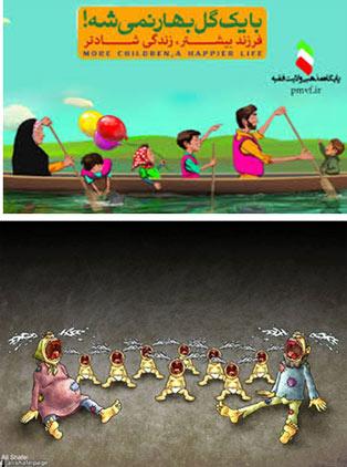 بچه های پوشک سرخود، تولیدی یکی ازکارخانه های زیر خط فقر