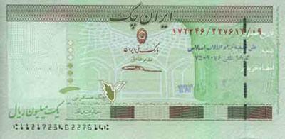 iran-cheque