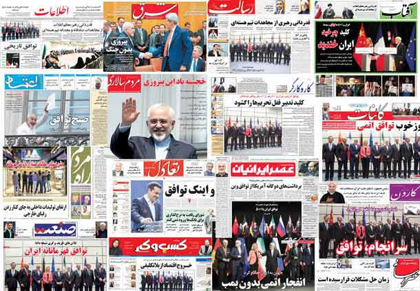 titr-newspaper-iran