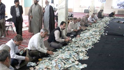 money--ememzadeh