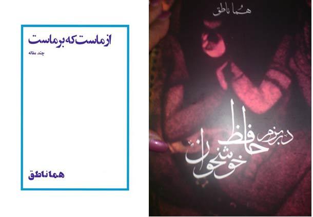 nategh--books