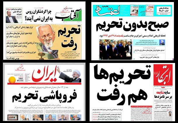 newspaper--iran-barjam