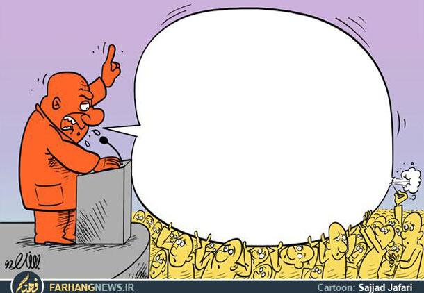election-cartoon-H3