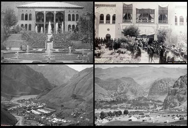 shahrestanak--old
