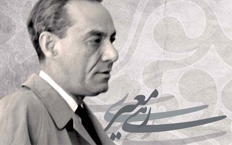 Rahi-Moayeri