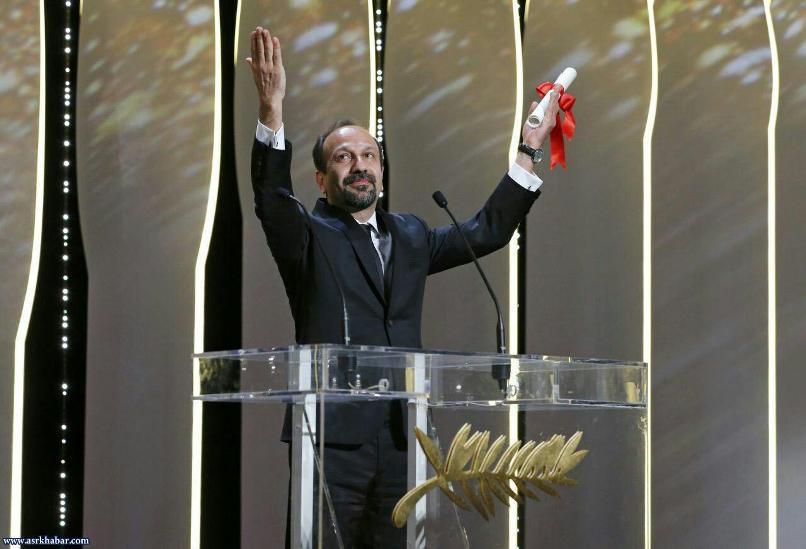 اصغر فرهادی بهترین فیلمنامه را برد