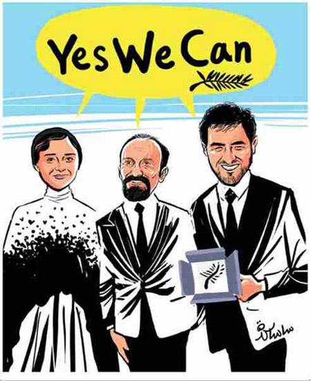 canne--farhadi--cartoon