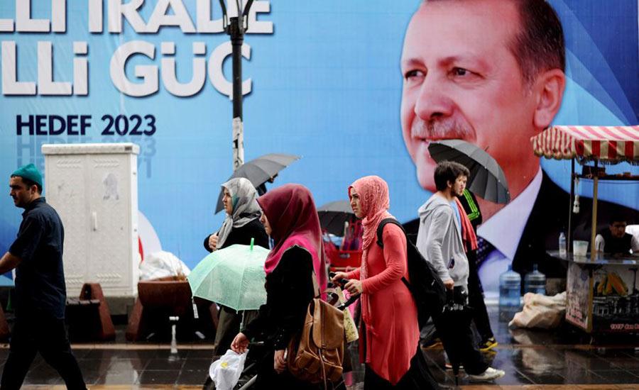 erdoghan--turkey