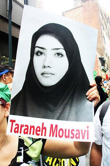 taraneh-mosavi