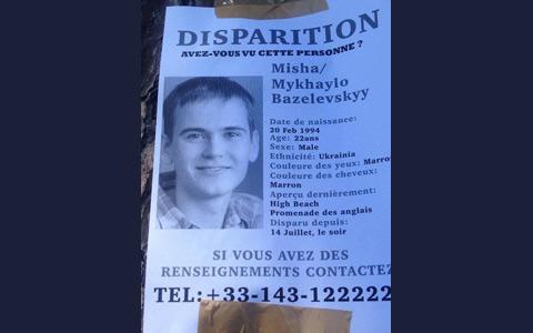 Mykhaylo-(Misha)-Bazelevskyy