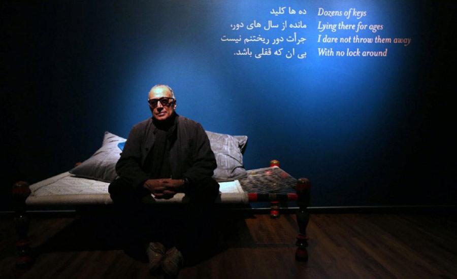 abbas-kiarostami-portrait-1