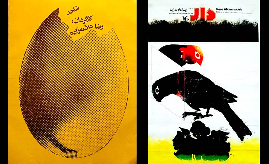 allamezadeh-posters