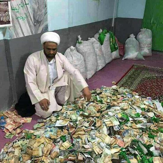 money--emamzadeh