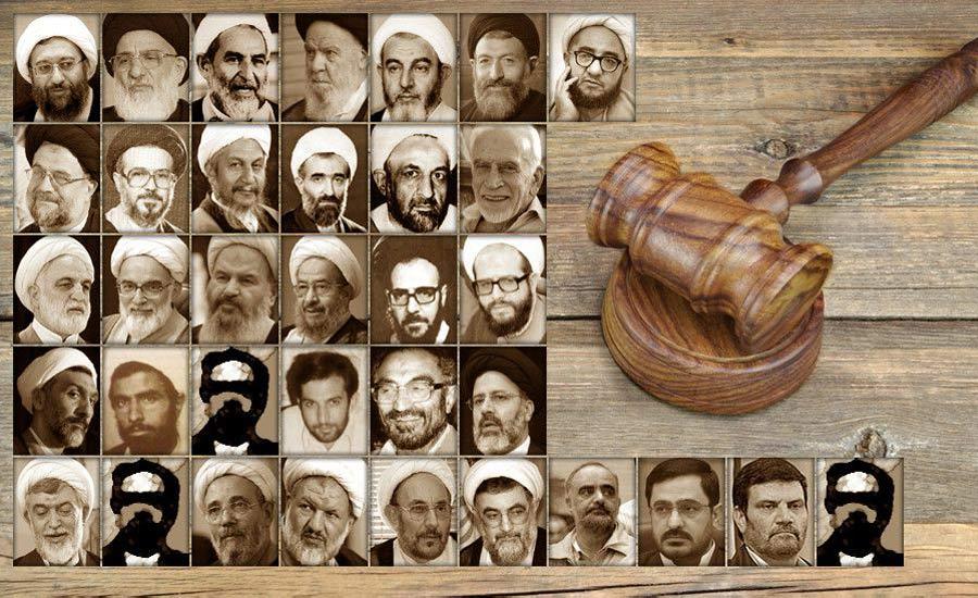 مسئولان قضایی جمهوری اسلامی از آغاز تاکنون