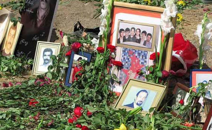 گورستان خاوران ـ عکس اعضای اعدام شده از خانواده بهکیش