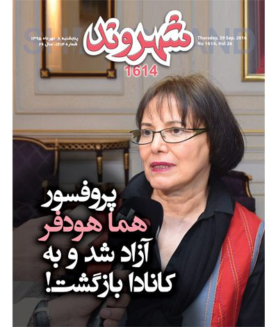 cover-1614
