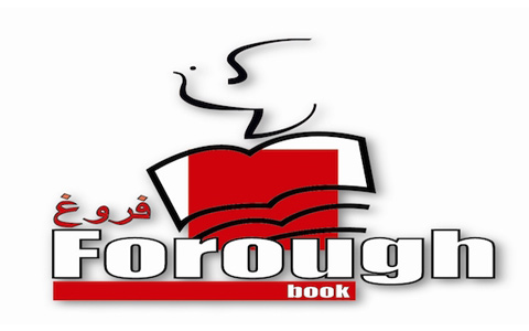 logo-forough1