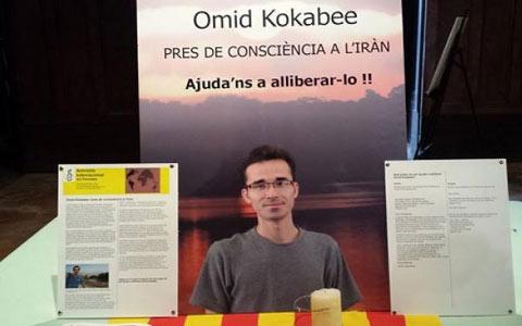 Omid-Kokabee