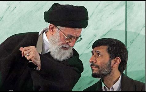 ahmadi-khameneie