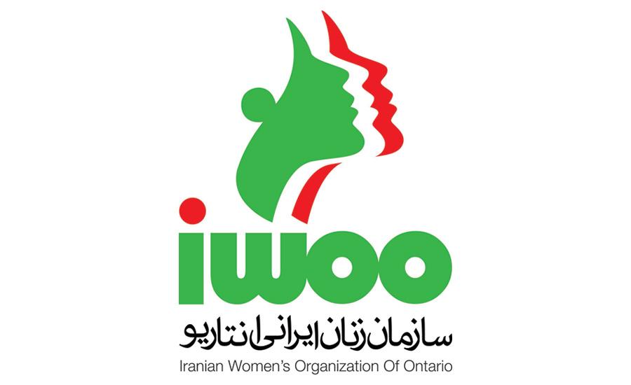 iwoo-logo