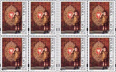 stamp-polish-kid
