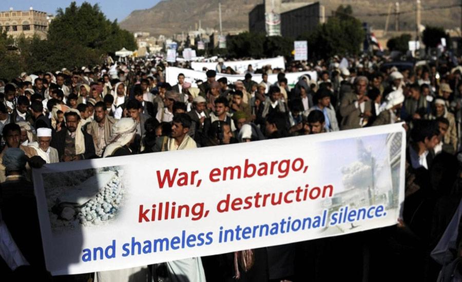 yemen-protest-s