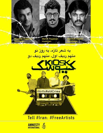 ai-kiosk-poster