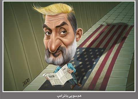 shariatmadari