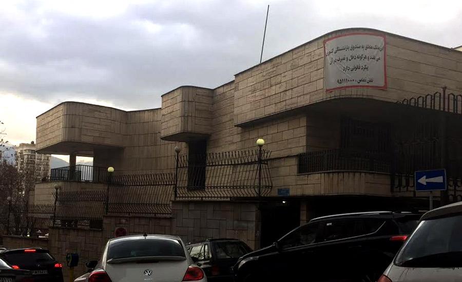 eshraghi-house-bahaee-1