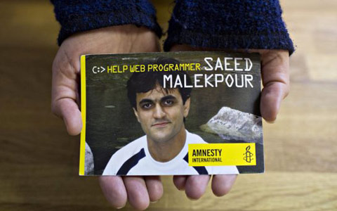 malekpour