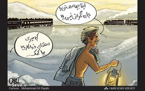 train-crash-cartoon